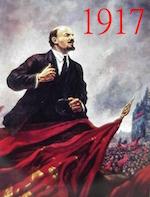 1917 image